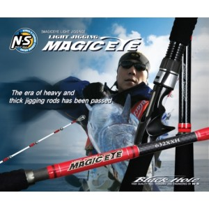 NS Black Hole Magic Eye Light Jigging