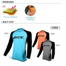 BKK Stretch UV-Proof Long Sleeve Shirt